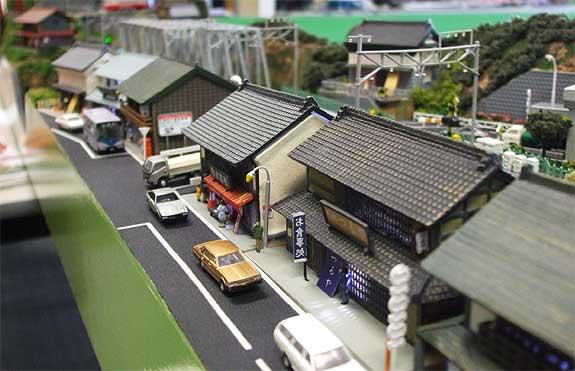 JRM: Australian Japanese Model Railway Group